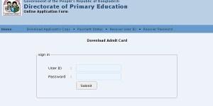 dpe admit card 2019