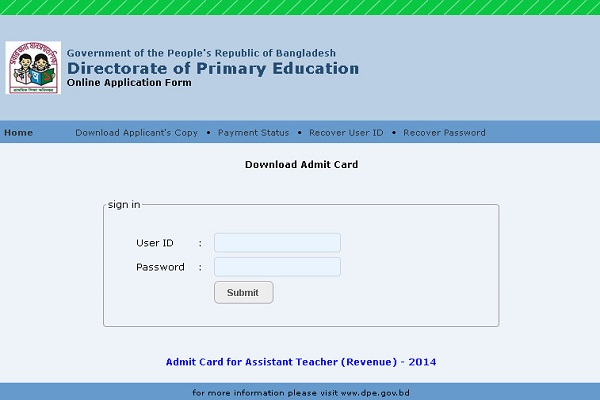 dpe admit card 2019
