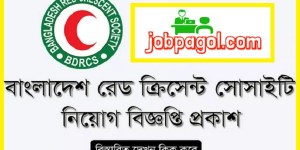 Bangladesh Red Crescent Society BDRCS Job Circular