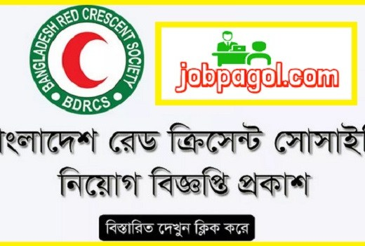 Bangladesh Red Crescent Society BDRCS Job Circular