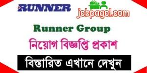 Runner group Job Circular