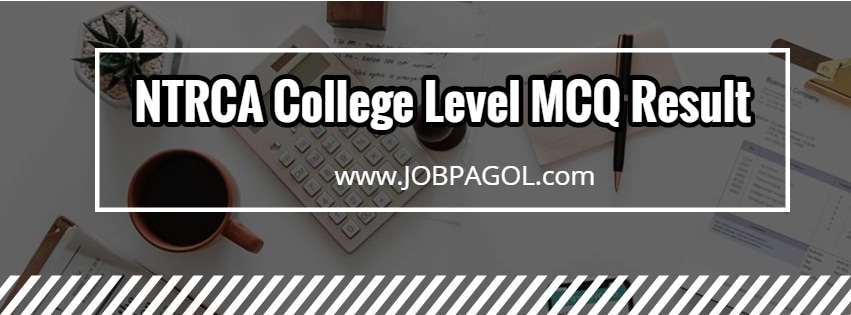 NTRCA College Level MCQ Result