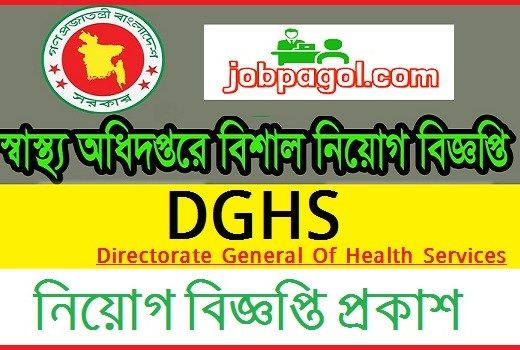 Directorate General Of Health Services Job Circular 2019