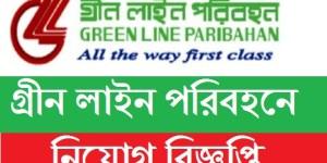 Green Line Paribahan Job Circular 2019