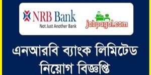 NRB Bank Limited Job Circular