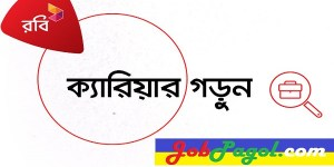 Robi Axiata Limited job circular