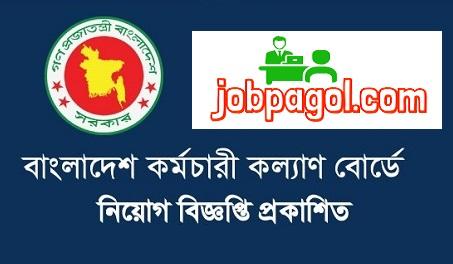 Bangladesh Karmachari Kallyan Board job circular