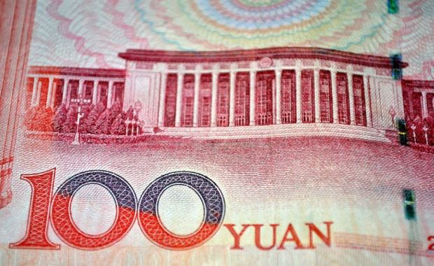 All you need to Know about Chinese Currency (Yuan)