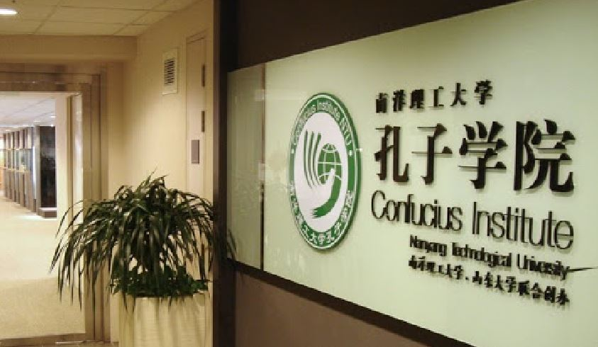 Confucius Institute Scholarship 2020 to study at Harbin Normal University