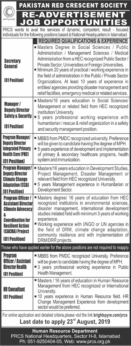 Jobs In Pakistan Red Crescent Society 14 Aug 2019