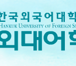 Hankuk University of Foreign Studies Academy - Buldang Branch