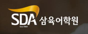SDALA Seoul