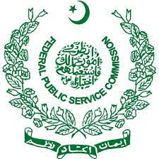 Drug Inspector Jobs 2021 Federal Public Service Commission Islamabad FPSC