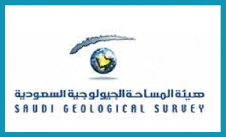 شعار هيئة المساحة الجيولوجية السعودية