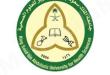 جامعة الملك سعود للعلوم الصحية توفر وظائف إدارية وصحية لحملة الدبلوم فمافوق