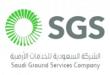 الشركة السعودية للخدمات الأرضية توفر 10 وظائف نسائية لحملة الثانوية بجدة