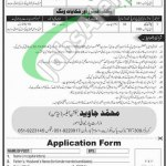 Ministry of Parliamentary Affairs Pakistan Jobs