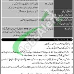 Public Sector Organization Rawalpindi Jobs
