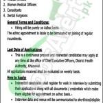 Health Department Khanewal Jobs