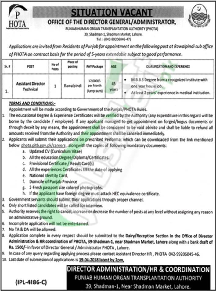 Government Jobs 2018 in Lahore