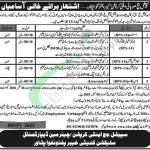 Anti Corruption Court Jobs 2018