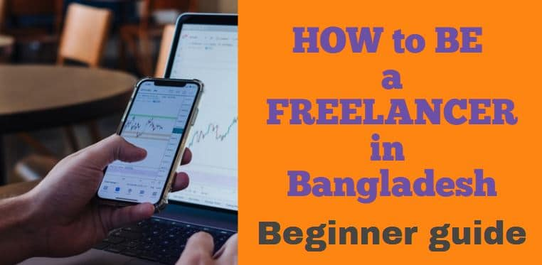 how to be a freelancer in bd