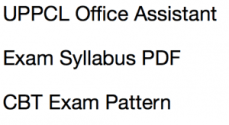 uppcl syllabus 2017 2018 exam patter download uttar pradesh selection process exam steps office assistant oa stenographer grade 3