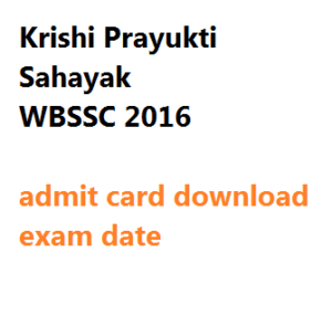 wbssc kps interview call letter download schedule exam date wbpsc admit card download 2016 exam date krishi prayukti sahayak