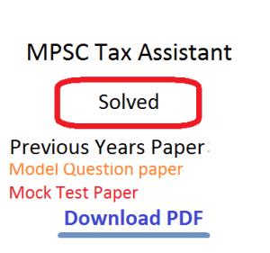 mpsc tax assistant model question paper previous