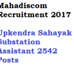 MAHADISCOM Recruitment 2018 Substation Assistant Diploma 2542 Post