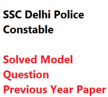 model previous year question paper download pdf solved delhi police constable
