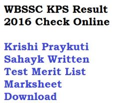 west bengal wbssc krishi prayukti sahayak kps result 2016 written exam test merit list download marksheet score check online