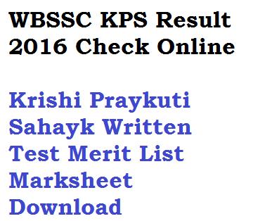 Wbssc kps result 2018 interview merit list part 2 krishi prayukti west bengal wbssc krishi prayukti sahayak kps part 2 result 2016 2017 written exam test merit thecheapjerseys Image collections