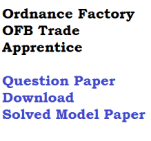 ordnance factory trade apprentice solved model question paper download ofb fitter welder mechanic machinist electrician previous years mcq
