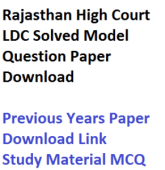rajasthan high court previous years question paper download ldc lower division clerk study material mcq books solved model practice sample mock full