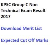 kpsc karnataka psc group c result non technical exam marksheet scorecard merit list download cut off marks expected date of publishing out held on 4 june 11