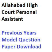 allahabad high court personal assistant previous years question paper download model sample test paper set practice mcq objective online written exam old last 5 10 ict posts