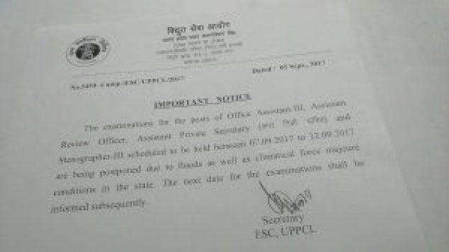 exam postponed new exam date stenographer grade 3 office assistant postponed exam re exam