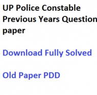 up police constable previous years question paper download pdf fully solved model mcq set practice answer key upprpb uppbpb sipahi bharti recriutment exam test uttar pradesh
