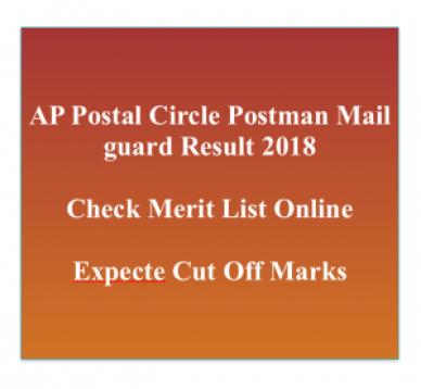 ap postal circle postman result 2018 postman mailguard merit list andhra pradesh appost.in cut off marks expected publishing date mts multi tasking staff mts
