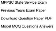 mppsc previous years question paper download solved pdf mcq questions answers mppsc state service exam madhya pradesh psc