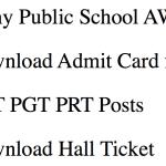 Army Public School Admit Card 2018 AWES PRT PGT TGT Teacher APS