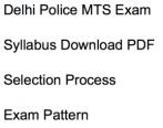 delhi police exam syllabus 2018 exam pattern multi tasking staff selection process download pdf