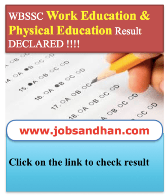 wbssc work education physical education result 2016 2017 2018 merit list download check online west bengal school service commission slst 1st