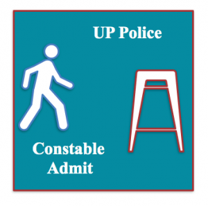 up police constable admit card 2018 download hall ticket call letter exam date