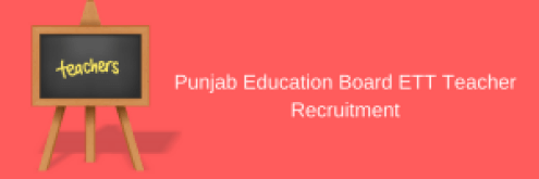 punjab education board recruitment 2018 pseb recruitment 2018 2019 lecturer vacancy application form