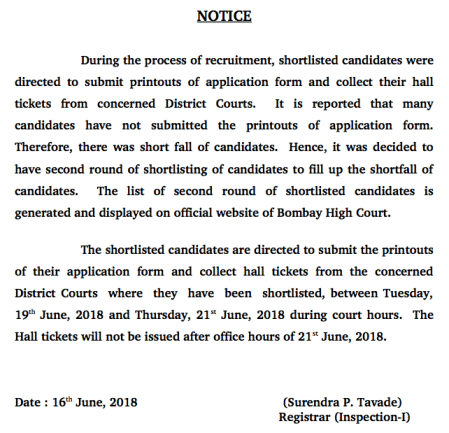 bombay high court result 2018 second shortlist