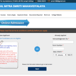 Malbazar College Merit List 2018 | Admission in Parimal Mitra Smriti Mahavidyalaya (PMSM)