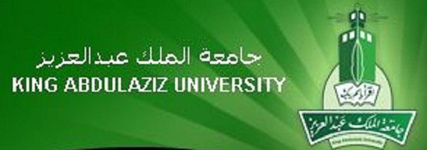 King Abdulaziz University scholarship jobsandschools