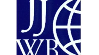 Photo of Joint Japan/World Bank Graduate Scholarship Program 2020